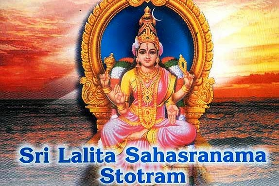 SHRI LALITAA SAHASRANAAMA STOTRAM