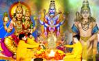 SWARNA AKARSHANA BHAIRAVA