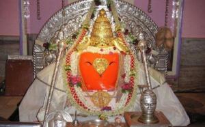 Ballal Vinayak, Une Forme de Ganesha