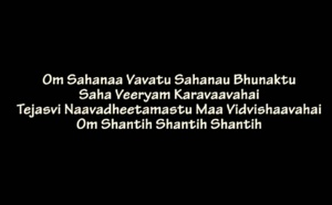 Om Sahana Vavatu : Prière Signification