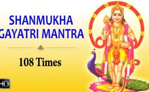MANTRA SHANMUKHA
