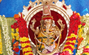 MANTRA & MÉDITATION : SRI MAHAGANAPATHI