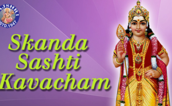 Paroles de chanson Skanda Sashti Kavacham