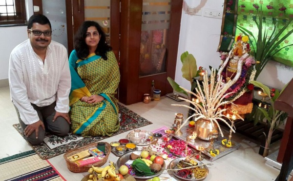 CONDITIONS REQUISES POUR VARALAKSHMI PUJA