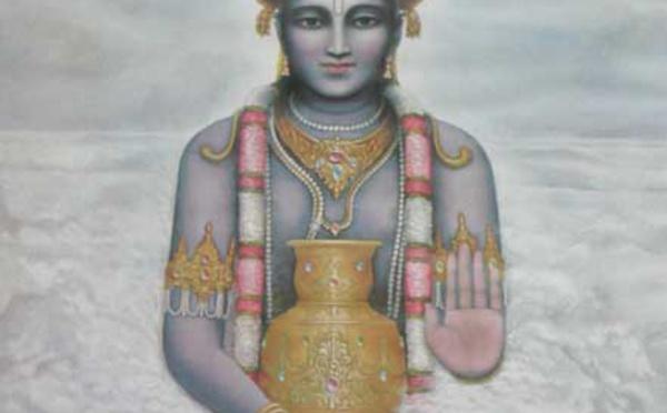 SRI VISHNU JANMA RASI MANTRA