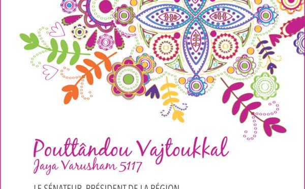 Pouttandou Vajtoukkal 5117 : Région Réunion